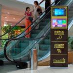 Размещение indoor рекламы в Перми