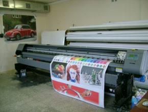 Широкоформатная печать Пермь