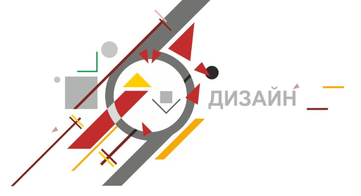 Графический дизайн Пермь