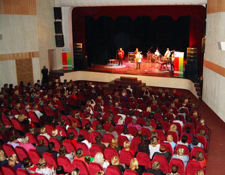 Event Пермь