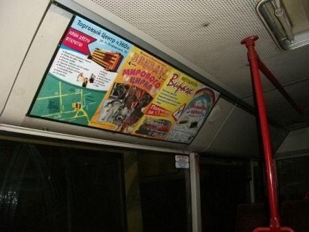 Реклама Эко в транспорте
