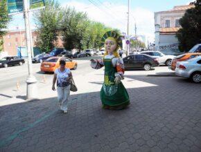 Промо Пермь Россельхозбанк