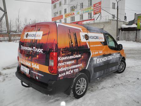 Креатив рекламы на транспорте