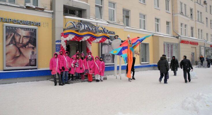 Открытие магазина Лэтуаль в Перми