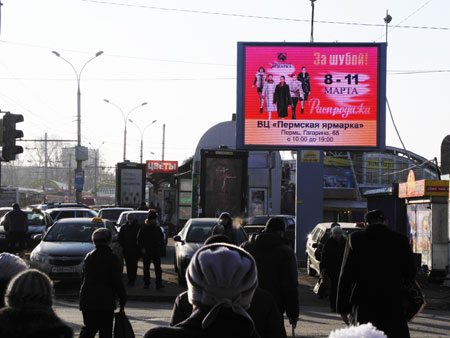 Реклама Новоторожской ярмарки