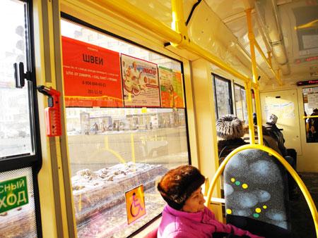 Реклама в трамваях Пермь