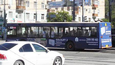 Автобус Грундфос Пермь