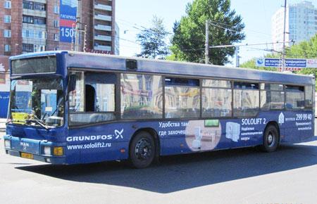Реклама на втобусе Грундфос - боковая часть
