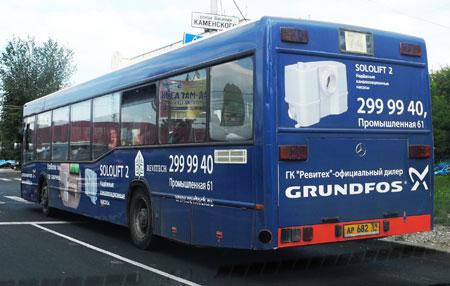 Реклама Грундфос на транспорте