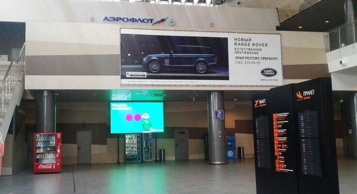 Реклама в аэропорту Перми