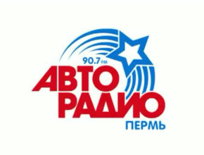 Авто радио Пермь