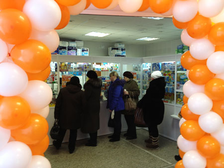 Бережная аптека Добрянка