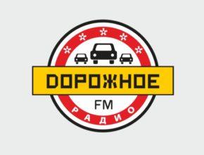 Дорожное радио Пермь