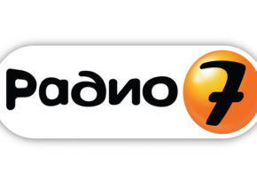 Радио 7 Пермь
