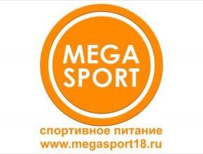 Мега спорт реклама