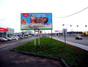 Наружная реклама ВТБ24