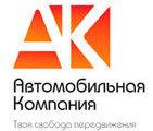 Логотип автомобильной компании