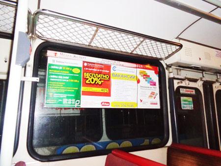 Реклама в автобусах Пермь Технология Сервис