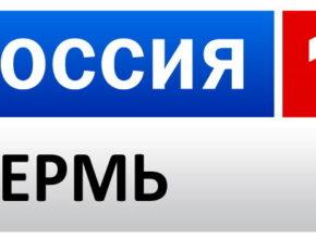 Реклама на ГТРК Пермь