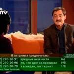 Телеканал Урал-Информ ТВ