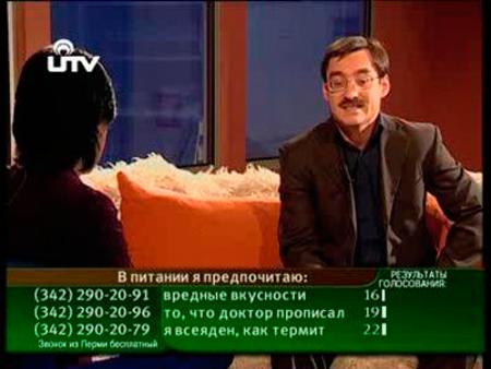 Уралинформ ТВ Пермь
