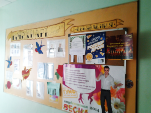 Реклама в ВУЗах Перми