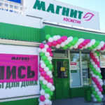 Организовали открытие 2-х магазинов Магнит Косметик
