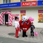 Отчет об открытии новых магазинов Альпари