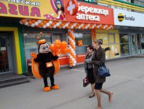 Открытие аптеки Пермь