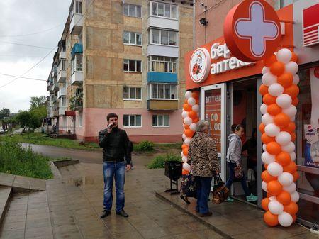 Аптека в Чусовом