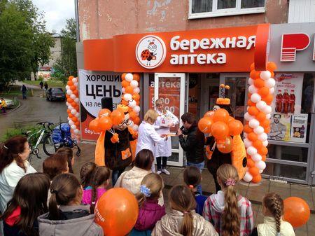 Открытие Бережной аптеки Чусовой