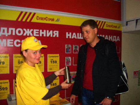 Акция Юнис Пермь