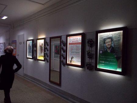 Реклама в ВУЗах Пермь
