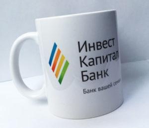 Печать на кружках Инвесткапиталбанк
