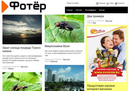 Разработка сайта Пермь
