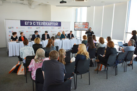 Конференция Орион Пермь