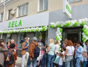Открытие SELA Пермь