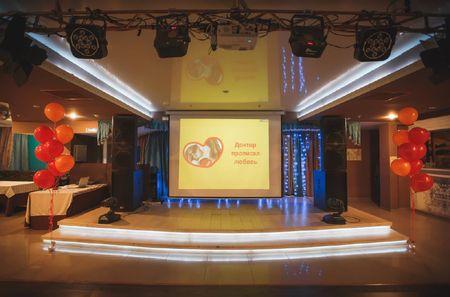 Мероприятие в Одессе