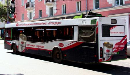 Реклама на транспорте Курганский