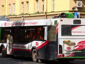 Реклама на автобусе Пермь - Курганский мясокомбинат