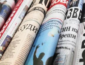 Анкета СМИ печатные