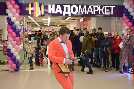 Балолаечник Андрей Киряков