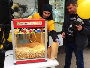 Прокат аппарат для попкорна в Перми