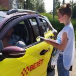 Анкетирование автомобилистов в северных городах края