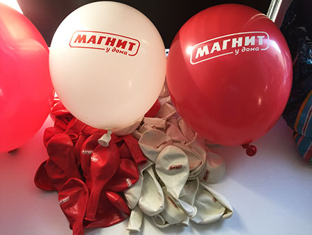 Печать логотипа на воздушных шарах в Перми