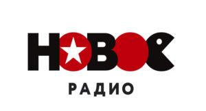 Новое радио Пермь