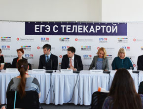 Пресс баннер Пермь