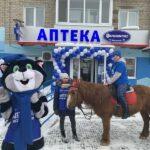 Открытие аптеки Фармаимпекс г. Березники