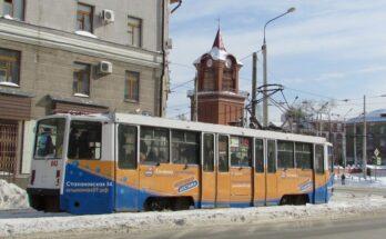 Реклама на трамвае Альманах сантехники г. Пермь