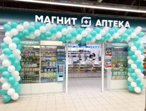 Магнит Аптека Пермь